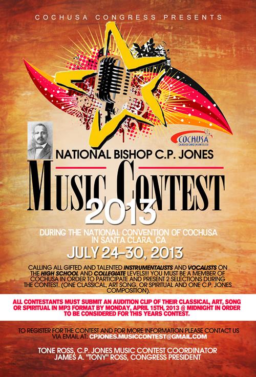 2013-music-contest